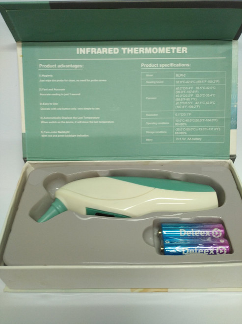 BABYLY INFRARED EAR THERMOMETER