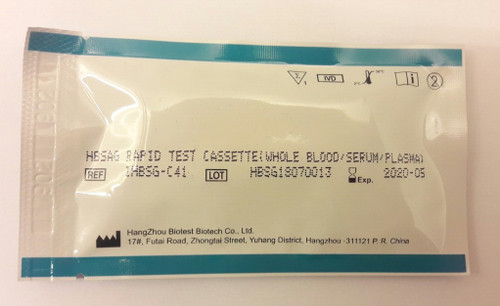 RIGHT SIGN HBSAG RAPID TEST CASSETTE