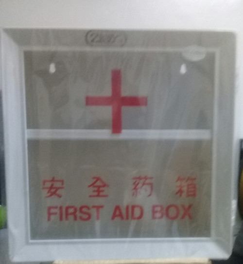 FIRST AID KIT BOX (WALL TYPE)