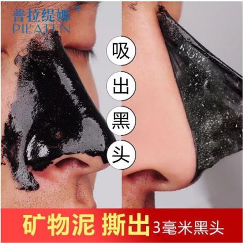 MINERAL MUD TO BLACK NOSE NOSE CARE PASTE PORES MASK