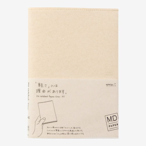 MD-PAPER COVER-A4-NOTEBOOK