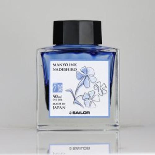 MANYO-NADESHIKO