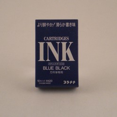 Platinum Cartridges Blue/Black