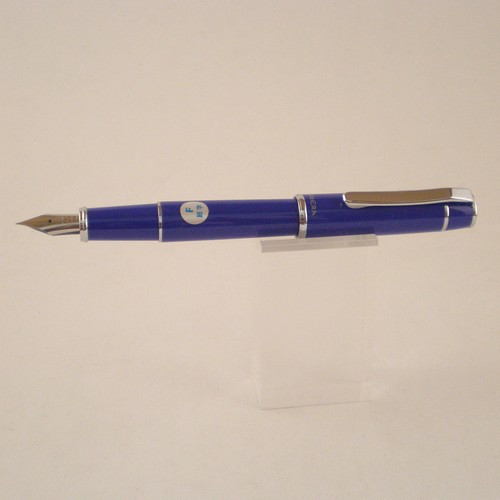 Prera Fountain Pen
