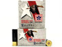 "Stars and Stripes 12 Gauge CS33201 3"" #1 Shot 1-1/8 oz 1500FPS Case of 250 Rounds"
