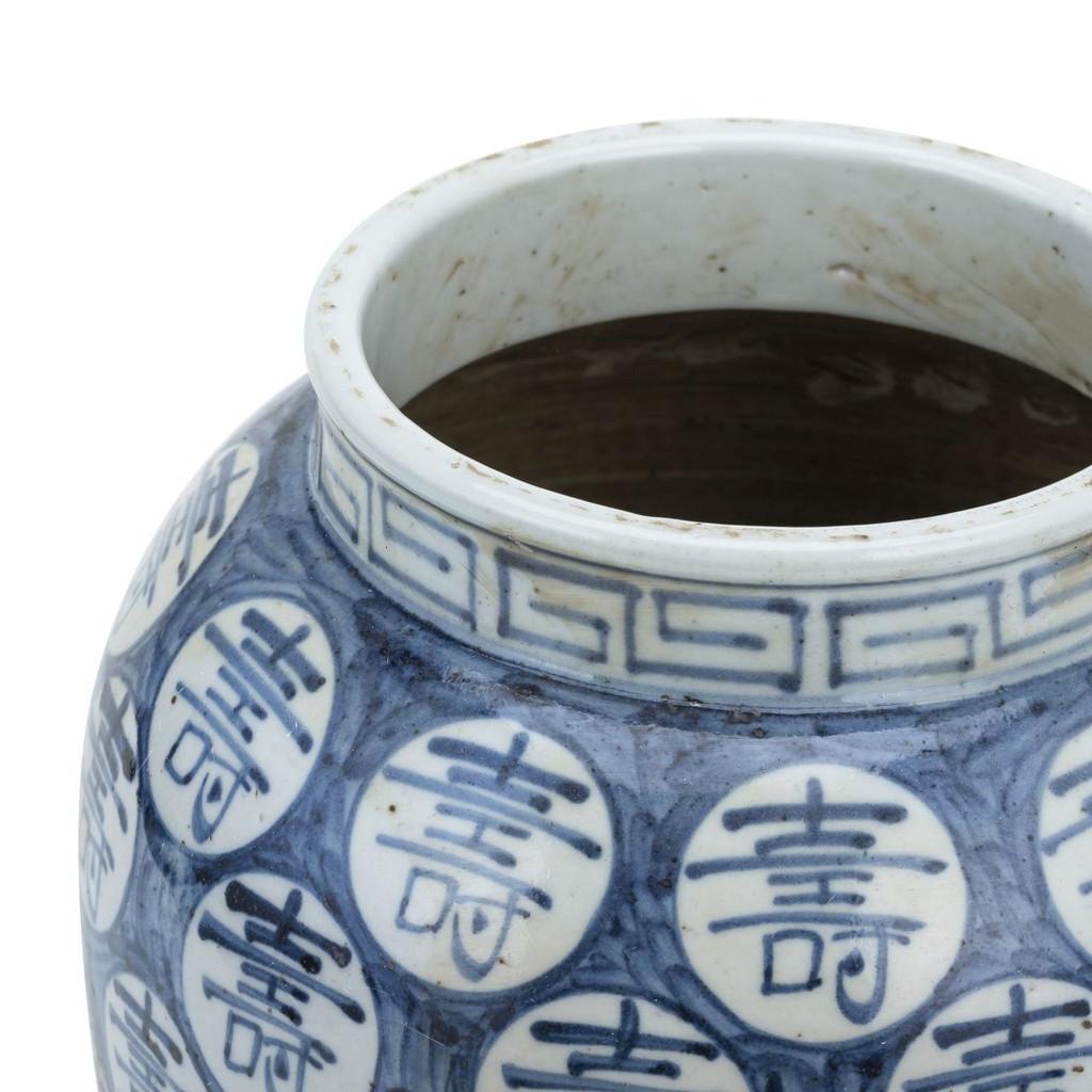 Blue And White Longevity Open Top Vase