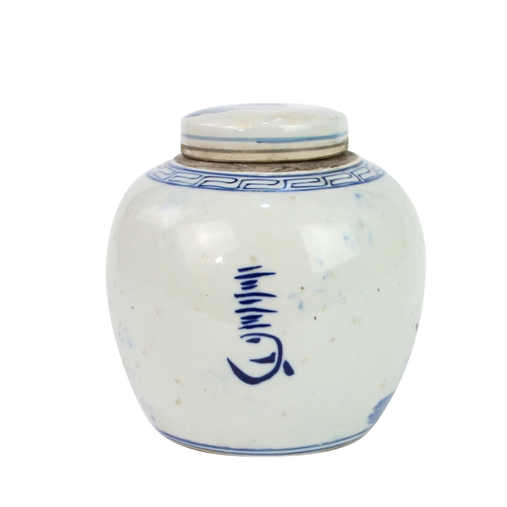 Blue And White Mini Jar Kids Playing Under Tree