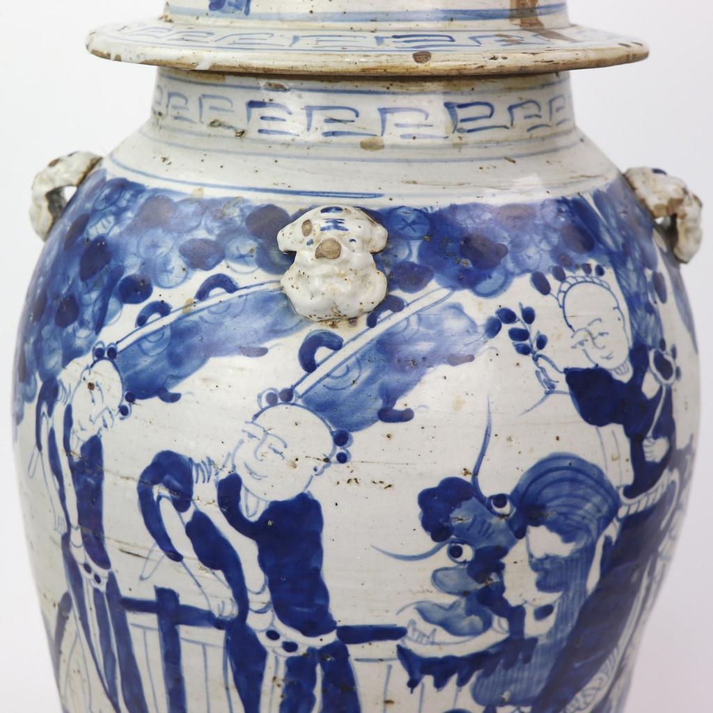 Vintage Temple Jar Enchanted Children Motif - 2 Sizes
