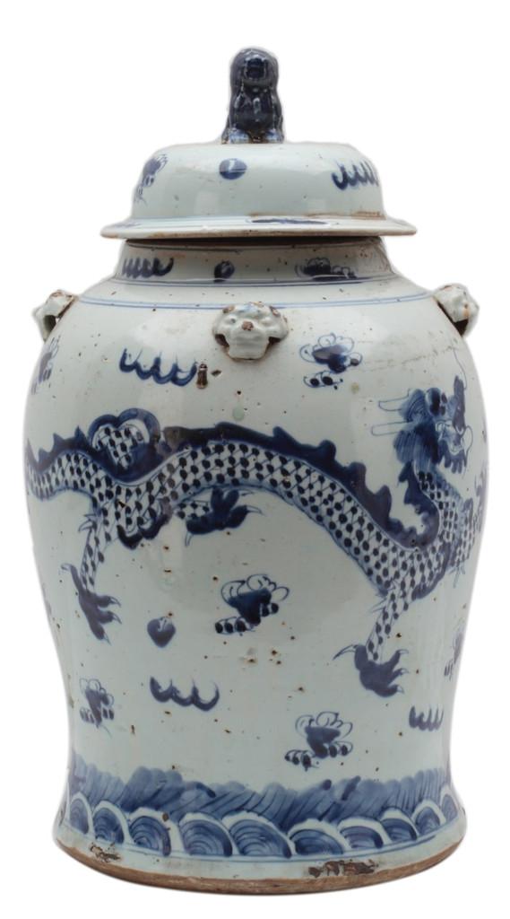 Vintage Temple Jar Dragon Motif - 2 Sizes