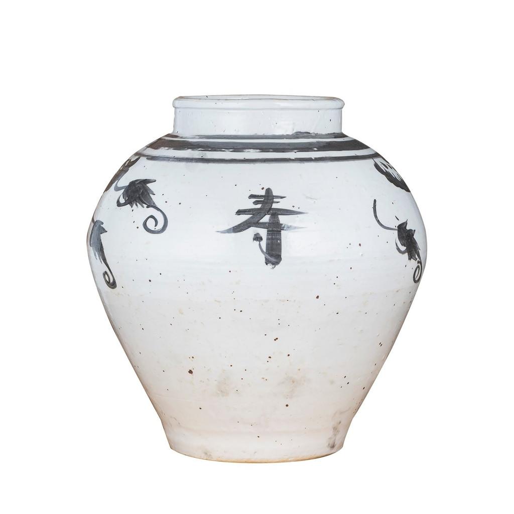 Black Longevity Wide Top Jar