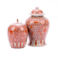 Coral Red Twisted Lotus Ginger Jar