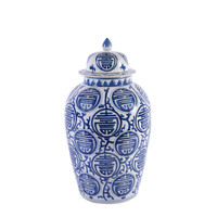 Blue & White Longevity Heaven Jar