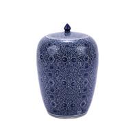Blue & White Cluster Flower Ginger Jar - 2 Sizes
