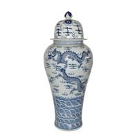 Blue & White Temple Jar Sea Dragon Motif - XL