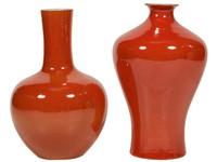 Orange Crackle Prunus Vase Medium