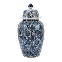 Blue & White Porcelain Longevity Heaven Jar - XL