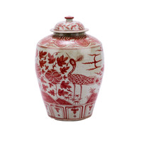 Coral Red Barn Porcelain Jar Bird Motif Large