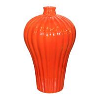 Fluted Lidded Prunus Porcelain Vase - Orange Crackle