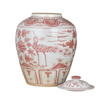 Coral Red Ginger Jar Bird Motif Small