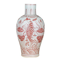 Coral Red Baluster Vase Plum Tree Motif - Small