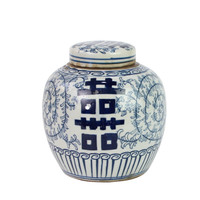 Blue And White Mini Jar Double Happiness