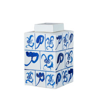 Blue And White Dao Character Square Tea Jar