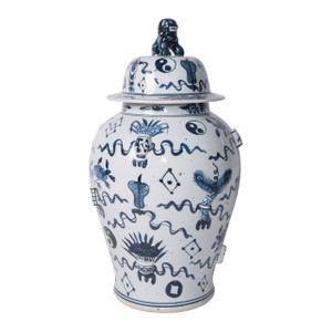 Blue & White Antique Symbol Temple Jar
