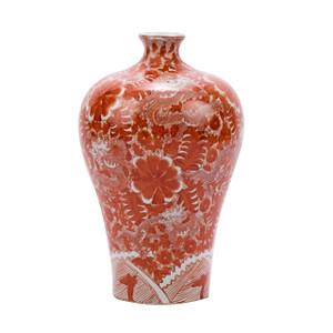 Orange Prunus Vase W/ Dragon Motif