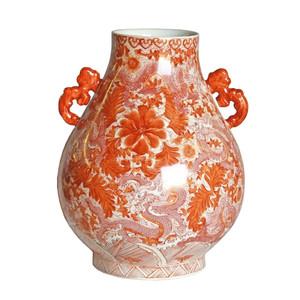 Orange Dragon Deer Head Vase