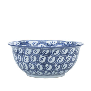 Blue & White Porcelain Bowl Sea Wave Motif