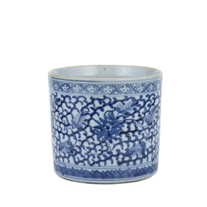 Blue & White Porcelain Climbing Vines Orchid Pot