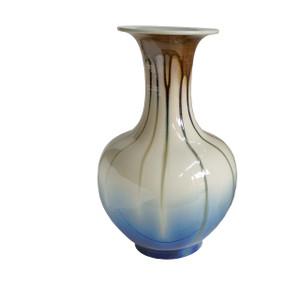 Reaction Glazed Pear Vase