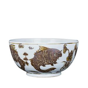 Rusty Brown Fish Bowl