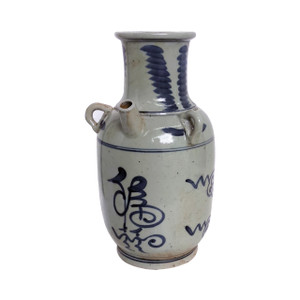 Blue And White Porcelain Oil Pot With Symbol of Prosperity