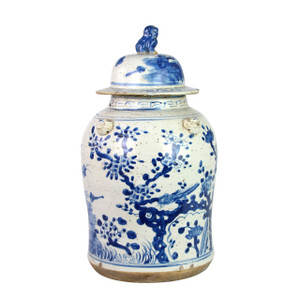 Vintage Temple Jar Lily Pad Motif - 2 Sizes