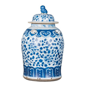 Vintage Temple Jar Curly VIne Flower Motif - Small