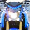 2015+ GSX-S1000 headlight
