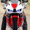KT Tailor-Made HID Projector Kit HP1-C for Honda CBR600RR 2013-2017