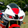 2013 CBR600RR headlight assembly