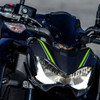 Kawasaki Z900 2017+ low beam