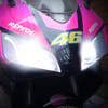 2007 Honda CBR1000RR  headlight