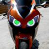 2008 CBR1000RR headlight
