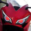 2016 Honda CBR1000RR headlight