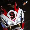 2013 Honda CBR1000RR headlight