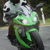 2014 Kawasaki Ninja 300 headlight