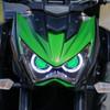 2015  Z800 headlight