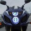 2005 Suzuki GSXR600 headlight