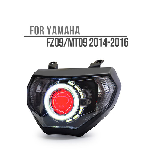 2014 2015 2016 yamaha fz09 headlight