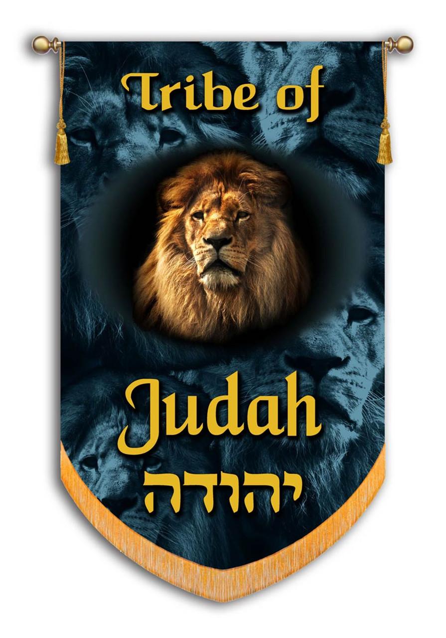 Tribes of Israel - Tribe of Judah printed banner ...