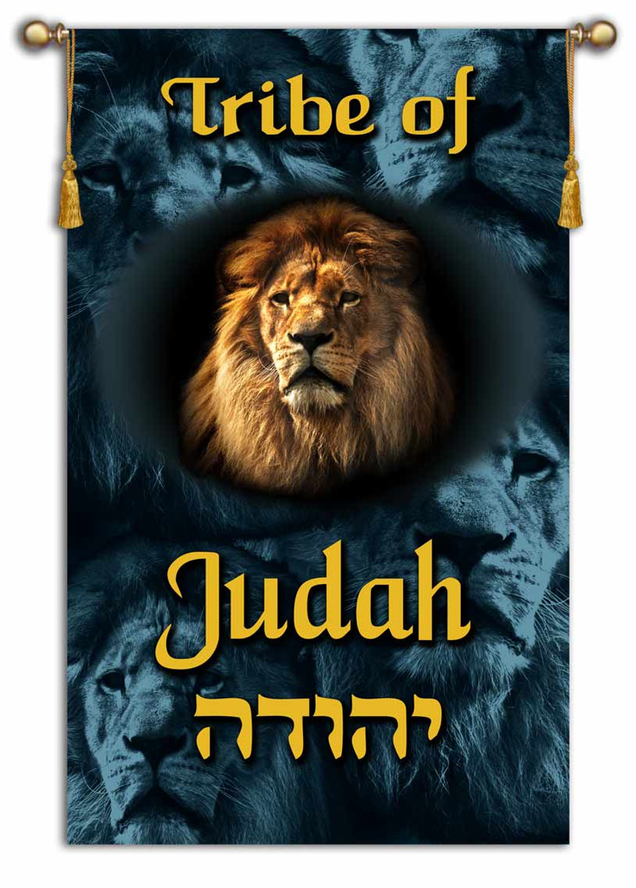 Tribes of Israel - Tribe of Judah printed banner - Single Layer ...